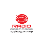 Syrian Foreign Radio 98.3 FM Syria, Damascus
