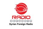 Syrian Foreign Radio 98.3 FM Syria, Dimashq