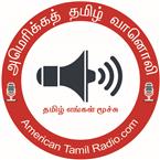 American Tamil Radio United States of America