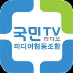 Media Cooperative National TV South Korea