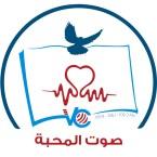 Radio Charity 106.1 FM Lebanon, Bayrut