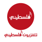 Falastini Radio Palestine