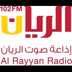 Sout Al Rayyan Qatar