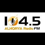 Alhorya Radio - Ramallah Palestine