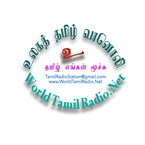 World Tamil Radio United States of America
