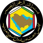 Arabian Gulf Radio Bahrain