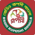 Radio Ruposhi Bangla United States of America