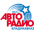 Авторадио 103.5 FM Russia, Vladikavkaz
