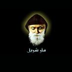 Saint Charbel Radio Lebanon