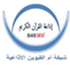 UAQ RADIO United Arab Emirates