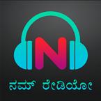 NammRadio - GULF India