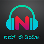 NammRadio - INDIA India
