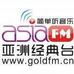Asia FM Classic Hits People's Republic of China