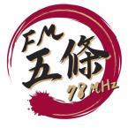 FM Gojo 78.0 FM Japan, Nara