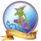 Radio Thailand, Mukdahan - F.M. 99.25 MHz Thailand