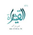 Radio Qesara Egypt