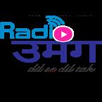 Radio Umang India