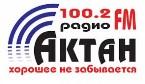 Aktan 100.2 FM Russia, Kumertau