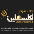 Voice of Palestine Radio Palestine