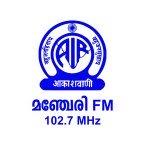 AIR Manjeri FM 102.7 FM India, Kozhikode