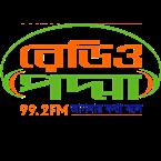 Radio Padma 99.2 FM Bangladesh