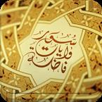YO Quran Morocco