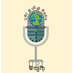 Uri Tamil Radio ஊரி தமிழ் வானொலி Switzerland, Altdorf
