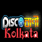 DiscoBani Kolkata | BongOnet India