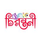 Chirantanee | BongOnet India