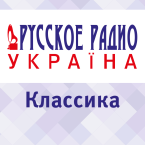 Russkoe Radio Ukraine Classic Ukraine
