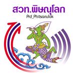 Prd_Phitsanulok Thailand