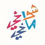 Shufi Mafi Syria, Dimashq