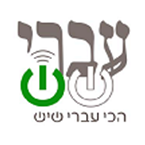 Ivri 6 Israel