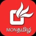 MONTAMIL HD FM (TAMIL) Canada