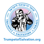 Trumpet of Salvation Israel