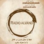 Radio alvand Canada