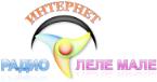 RADIO LELE MALE Bulgaria