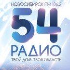 Radio 54 Russia