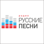 RUSSIAN SONGS | Русские Песни Russia
