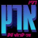 Radio Eretz Israel