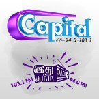 Capital FM Sri Lanka Sri Lanka