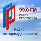 Radio Republic of Donetsk Ukraine