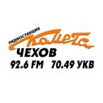 Radio Comet Chekhov 92.6 FM Ukraine, Ternopil