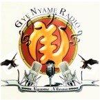 Gye Nyame Radio Italy Italy