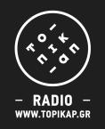 To Pikap Radio Greece