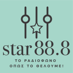 Star 888fm 88.8 FM Greece, Xanthi