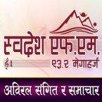 Swadesh FM 93.2 FM Nepal