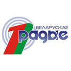 1st Channel 100.0 FM Belarus, Brest Region
