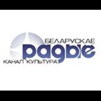 Канал Культура 69.0 FM Belarus, Mogilev
