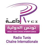 Radio Tunis International 963 AM Tunisia, Tunis